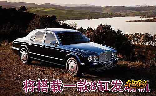 劳斯莱斯换幻影、迈巴赫等车型的竞争.   到奥迪a8的车型.高清图片