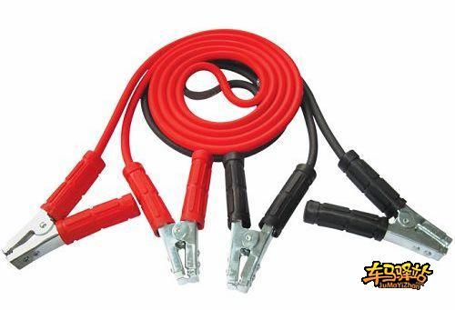 装备四:电瓶跨接线