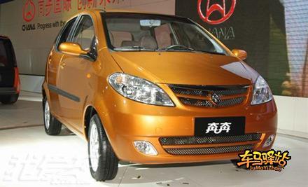 中国长安汽车公司将大力开拓南非市场高清图片
