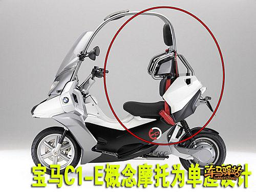 摩托车未来 宝马将推全天候两轮汽车