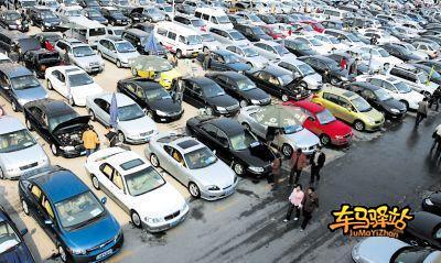 重庆马家岩二手车交易市场搬家梨树湾