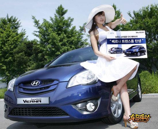 现代在韩国发布新款雅绅特 起价约5.4万人民币高清图片