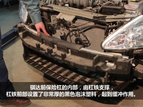 日系车做工盘点 差别大在防护小在品牌外形