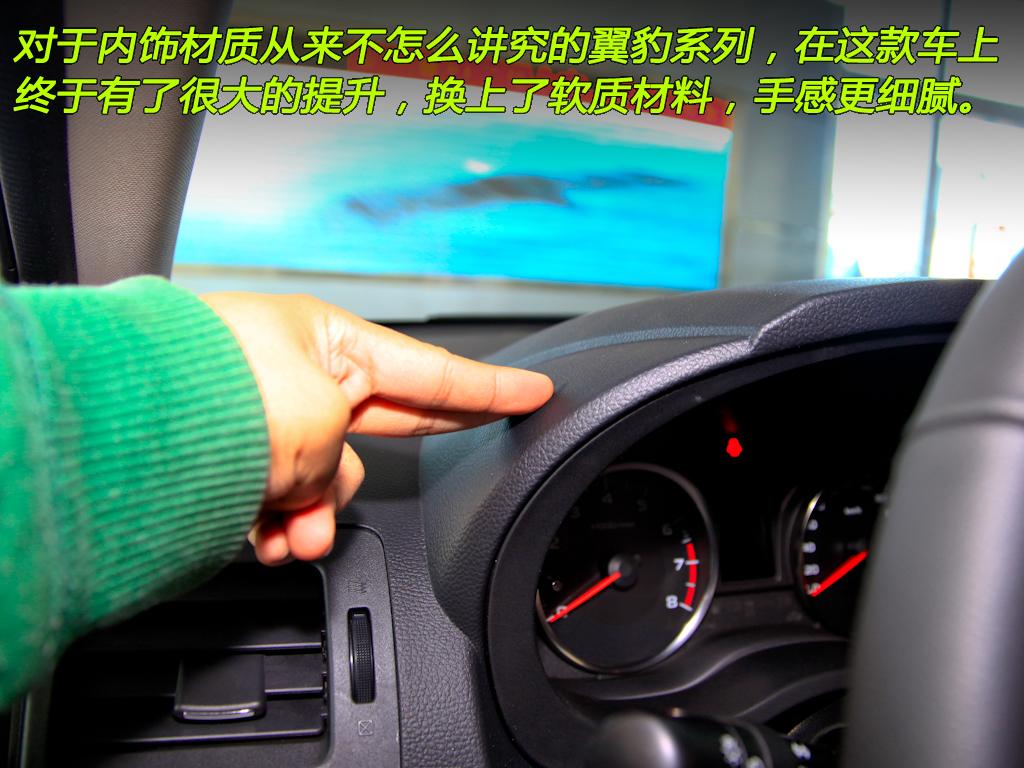 普桑汽车指示灯图解