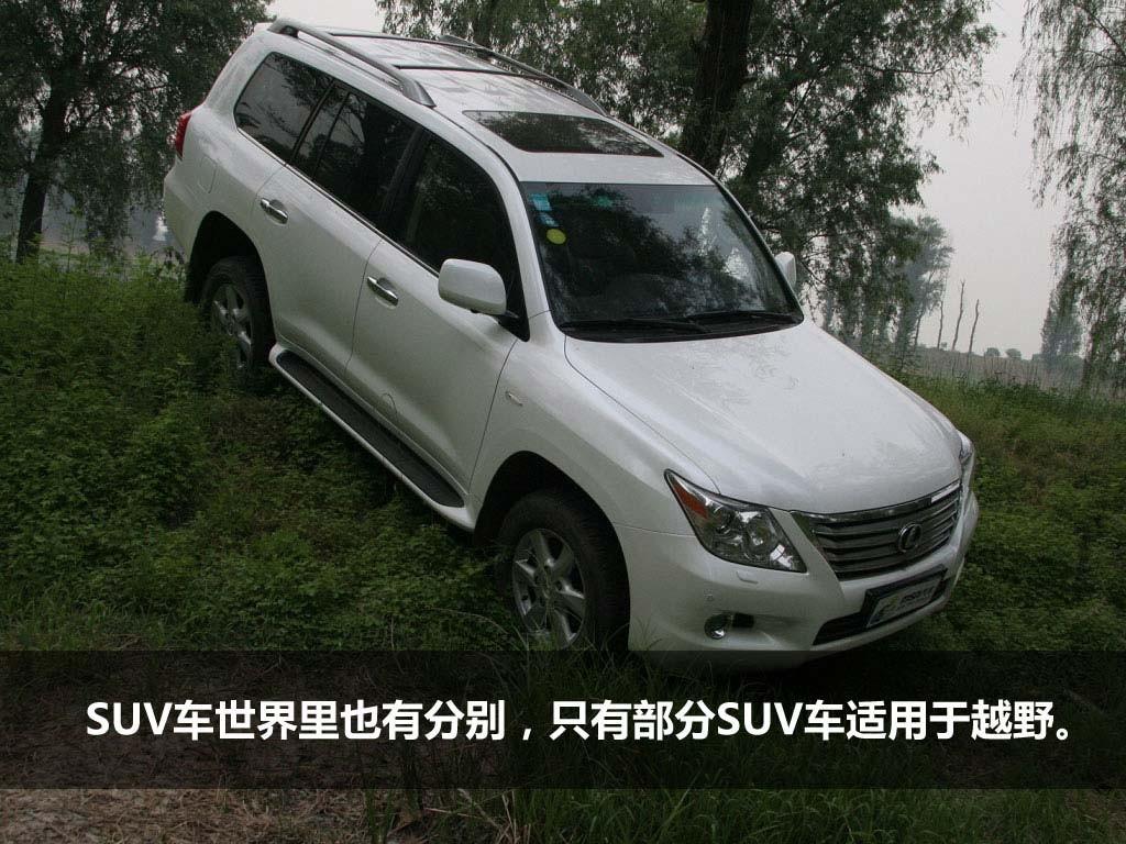 跑车 SUV车与MPV车 汽车讲堂 - -高清图片