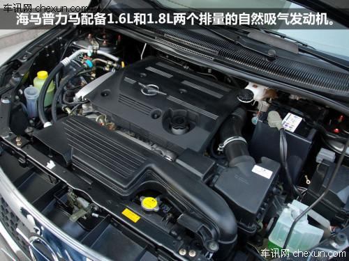 普力马使用了1.6l和1.8l两款发动机,1.6l发动机具有可变气门正时高清图片