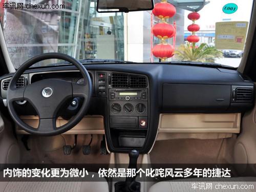 六款8万元左右家用车推荐 经济适用首选 高清图片