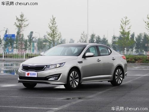 起亚K5将换新款2.0L发动机 整车减轻9%