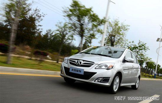 北京汽车e系列正式上市 售5.38 8.68万高清图片