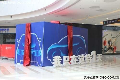 瑞麒品牌定位为中高端轿车品牌,是   奇瑞   十二年在研发,高清图片
