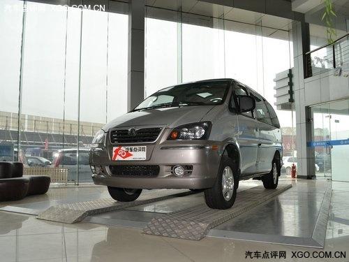 东风风行菱智-风行菱智1.6L有现车销售 赠送装潢礼包高清图片
