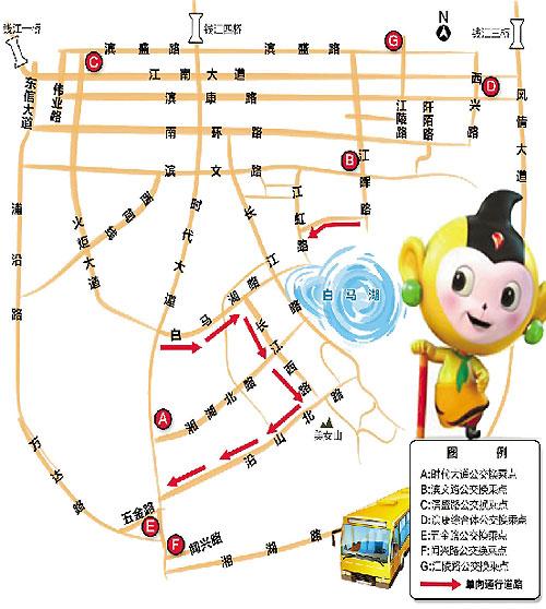 2014五一杭州动漫节