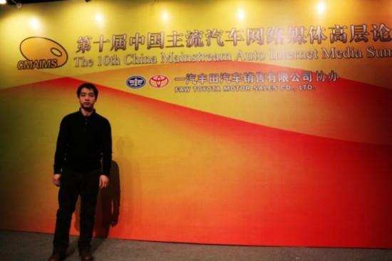 贺球辉:汽车网媒应提供全生活解决方案