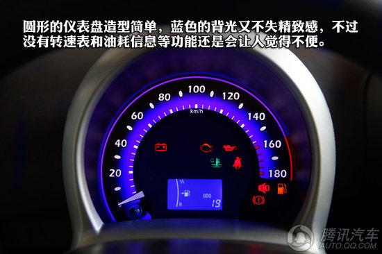 [新车实拍]2012款比亚迪f0铉酷型到店实拍