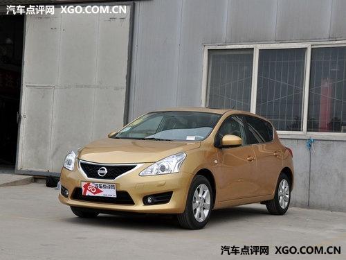 骐达2011款-骐达GTS版车型优惠1.5万元 送5000礼包高清图片