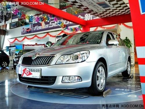 上海大众斯柯达明锐全系优惠现金一万元高清图片
