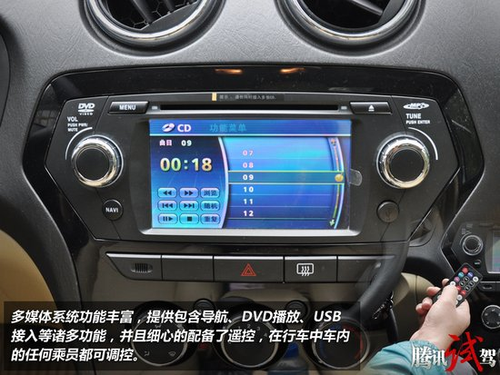 多媒体系统功能丰富,提供包含导航
