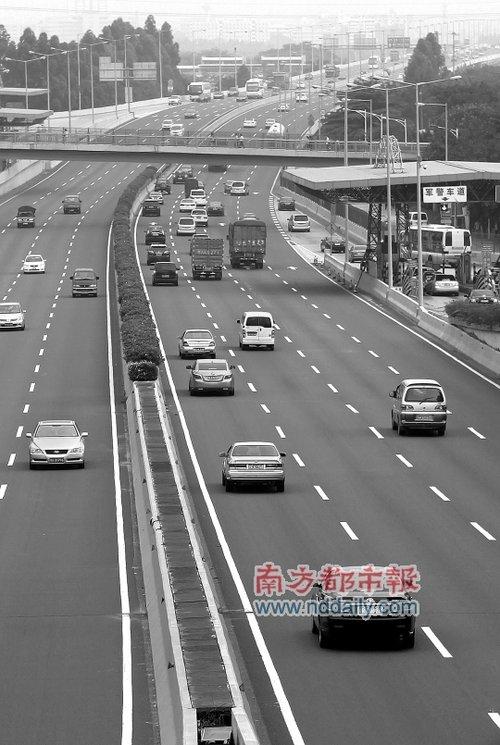 广东全省12条高速公路小车收费普涨图片