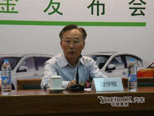 中国野生动物保护协会赵学敏会长