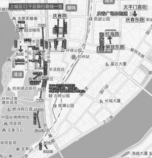 最新最全杭城单行线地图