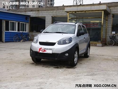 奇瑞瑞麒X1特惠3000元现金 店内有现车高清图片