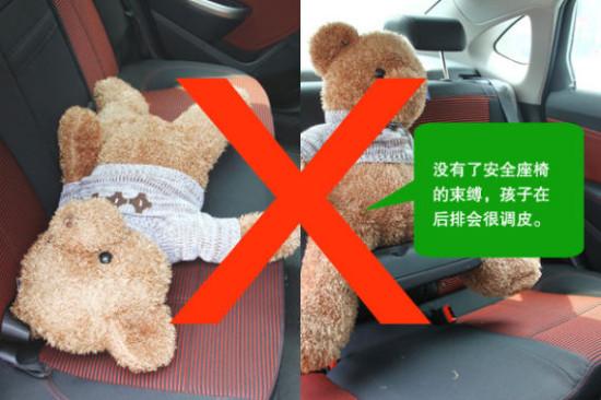 救救孩子们 儿童安全座椅的安全之道