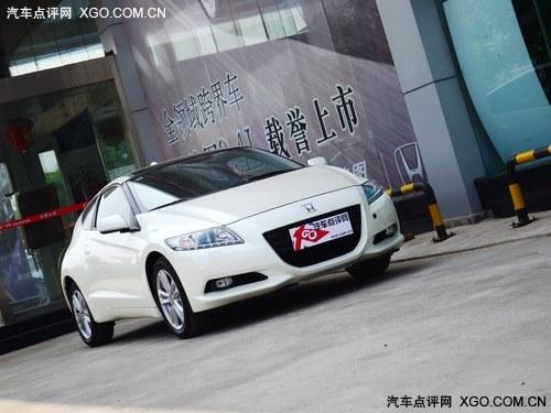 本田混合动力CR Z火热预定 售28.88万元高清图片