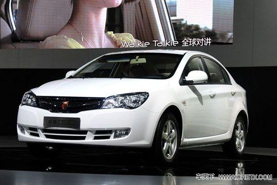 万   上汽荣威   荣威350   荣威350的外观与n1概念车的高清图片
