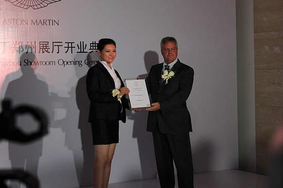 英国的奢华超跑 阿斯顿马丁郑州展厅开业