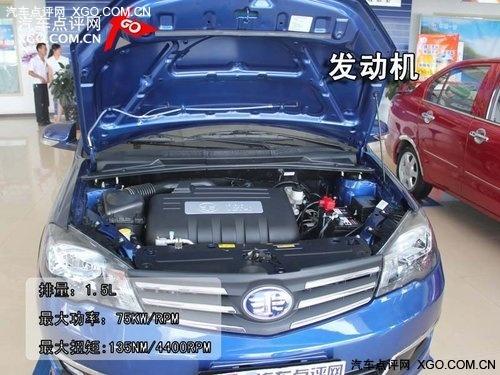 1.5L最佳选择 天津一汽威志V5选车导购高清图片