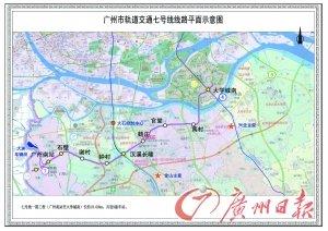 广州市轨道交通七号线线路平面示意图-广州地铁线或年内动工 未来5年图片
