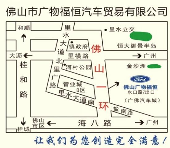 电路 电路图 电子 设计 素材 原理图 550_480