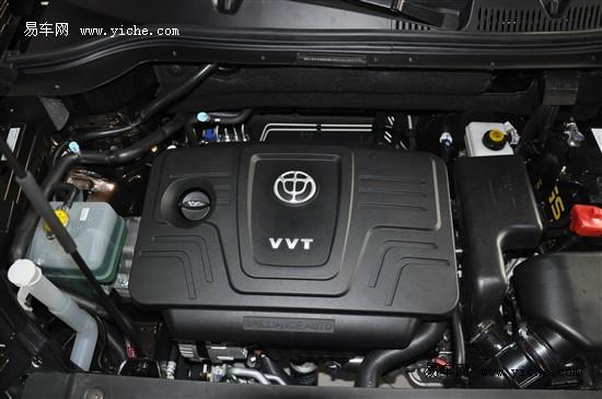 三菱4A92S 1.6L自然吸气发动机-推荐六款8 12万SUV车型 比亚迪S6高清图片