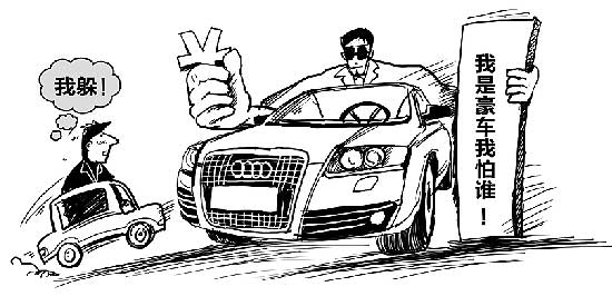 素描画车的步骤图片跑车