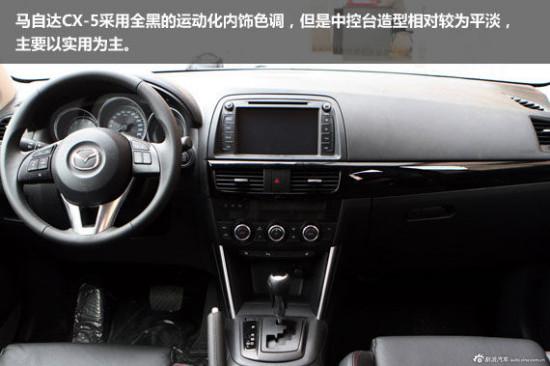 马自达CX 5上市 售价23.38 28.18万元 2高清图片