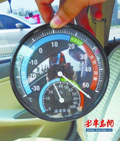 宝马x1水温控制电路图