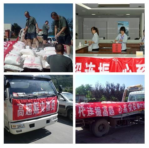 房山区长阳镇政府捐款捐物,33115元现金、大米450袋、面450高清图片