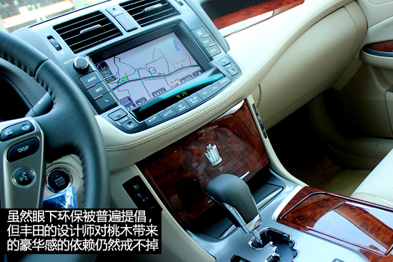 2012年皇冠仪表盘指示灯图解