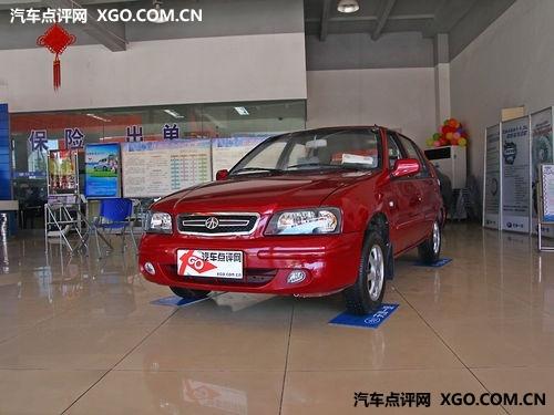 夏利A+车型-夏利A 现车充足 购车最高优惠7000元高清图片