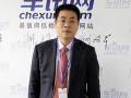 广州车展高端访谈力帆集团总经理廖雄辉