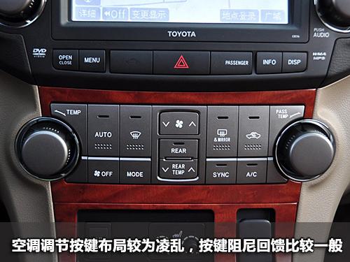 汉兰达的空调控制界面位于中控台多媒体显示屏和座椅加热功能区之间