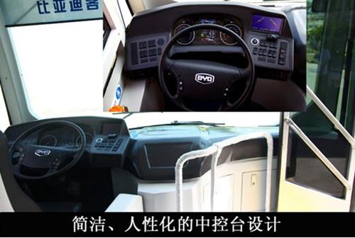 比亚迪纯电动客车K9内饰 细节曝光高清图片
