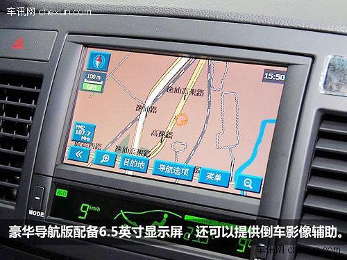 内饰功能增配定速巡航-雪佛兰景程-车讯网