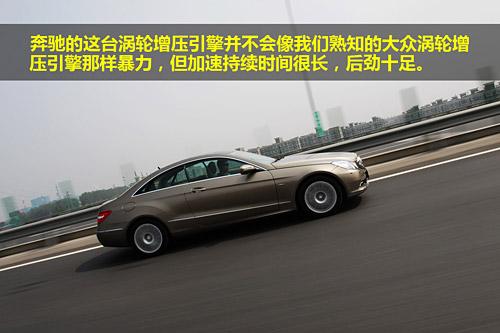 试驾奔驰E260 CGI双门轿跑车 驾驶篇高清图片