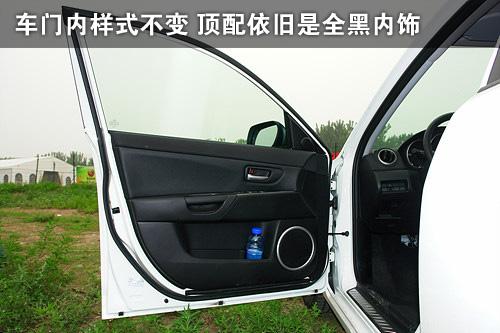 移师南京工厂 马自达3经典款详细谍照高清图片