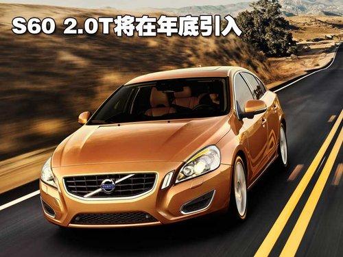 销售,新车定位在c级轿车与d级轿车之间,豪华品牌中宝马、奔驰高清图片