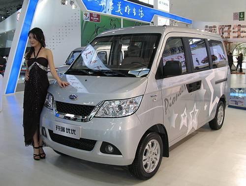 开瑞优优过国四 奇瑞将产首款小排量柴油车高清图片
