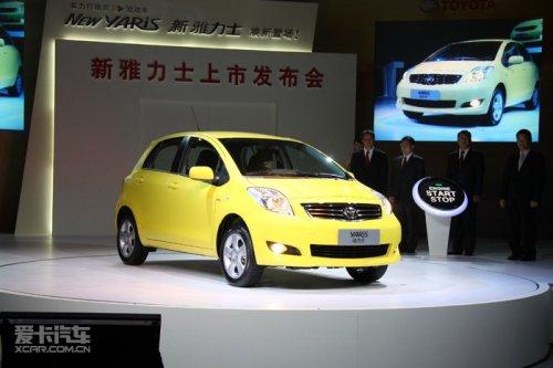 包括混動版雅力士 豐田連推6款混合動力高清圖片