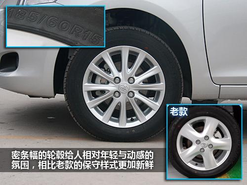 靠中网提气:丰田2011款新威驰进店实拍