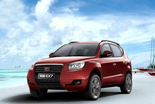 帝豪EX7是吉利汽车的首款SUV-吉利年内再推数款车 DSI为大排量服务高清图片